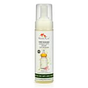 סבון טבעי לניקוי מוצצים, בקבוקים ומשאבות חלב Mommy Care