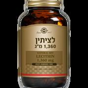 """לציתין 1360 מ""""ג Lecithin"""
