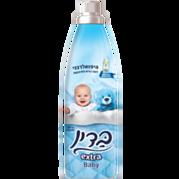 בייבי אקסטרה מרכך כביסה מרוכז היפואלרגני מותאם לתינוקות Badin Baby Extra