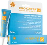 קלו קוט UV מסייע לטיפול בצלקות באזורים חשופים לשמש Kelo Cote SPF30