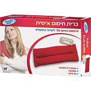 כרית חימום אישית לחימום במיקרוגל/לקירור במקפיא Small Heating Pad