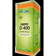 ויטמין D400 טיפות Vitamin D400