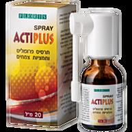 אקטי פלוס ספריי לגרון על בסיס טבעי Acti Plus Spray