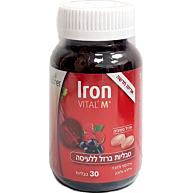 טבליות ברזל ללעיסה +Iron Vital M
