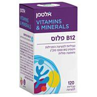 ויטמין B12 פלוס בתוספת חומצה פולית