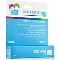ג'ל סיליקון למניעה וסיוע בטיפול בצלקות לילדים ולמבוגרים Kelo cote
