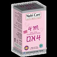 4 אם - כמוסות מולטי ויטמין לנשים הרות ומניקות 4M