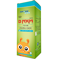 """ויטמין D-400 בטיפות לילדים 400 יחב""""ל Vitamin D"""