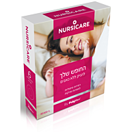 רפידות הנקה טיפוליות נרסיקר Nursing Breastpads