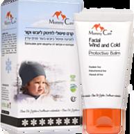 קרם קור ויובש טיפולי לתינוק Mommy Care