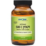 """ויטמין C קומפלקס 500 מ""""ג"""