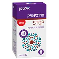 פרוביוטיק STOP