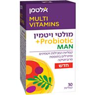 מולטי ויטמין לגבר Probiotic Man+