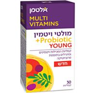 מולטי ויטמין לנוער Probiotic Young+