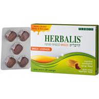 לכסניות מציצה הרבליס בריז Herbalis Breeze
