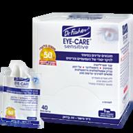 מגבונים לניקוי אזור העיניים Eye Care