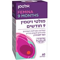 """פרנטל 9 חודשים מולטי ויטמין בד""""צ לנשים בהריון Prenatal"""