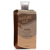 שמפו לשיער רגיל - אריזת חיסכון Shampoo For Normal Hair
