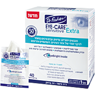 מגבונים לניקוי אזור העיניים Eye-care Extra