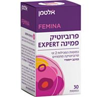 פרוביוטיק פמינה אקספרט Probiotic Femina Expert