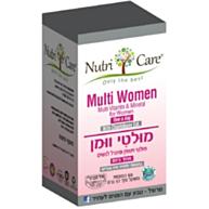 מולטי וומן מולטי ויטמין ומינרל לנשים Multi Women