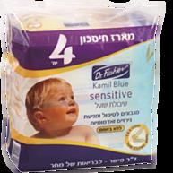 מגבונים ללא בישום לתינוק Kamil Blue Sensitive שיבולת שועל - מארז רביעייה