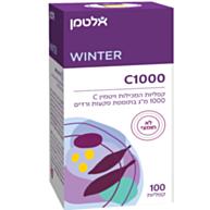 ויטמין C 1000 לבליעה Vitamin C 1000Mg