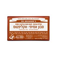 סבון מוצק משמנים אורגניים טהורים - אקליפטוס Dr Bronner's