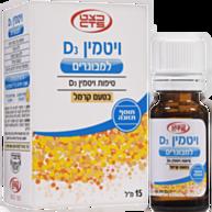 טיפות ויטמין D3 למבוגרים בטעם קרמל