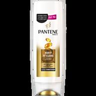 שמפו לחות מוגברת לשיער חלש ופגום  Repair & Protect Shampoo