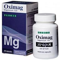 """אוקסימג מגנזיום מינרלי מים המלח 520 מ""""ג Oximag"""
