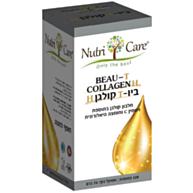 ביו-T קולגן H - כמוסות חלבון קולגן בתוספת חומצה היאלורונית וויטמין C